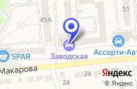 Схема проезда до компании СЕРВИС-ФИРМА КУЛЕБАКИБЫТТЕХНИКА в Кулебаках