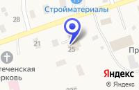 Схема проезда до компании СЕЛЬСКОХОЗЯЙСТВЕННОЕ ПРЕДПРИЯТИЕ ВАЖСКОЕ в Шенкурске