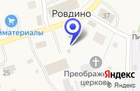 Схема проезда до компании ПРОДУКТОВЫЙ МАГАЗИН БАЕВ в Шенкурске