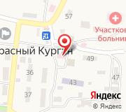 Краснокурганская участковая больница им. заслуженного врача РСФСР Х.Ш. Байчорова