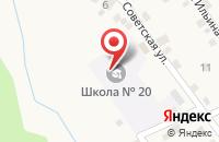 Схема проезда до компании Основная общеобразовательная школа №20 в Суворовской