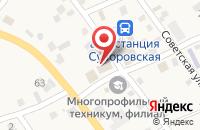 Схема проезда до компании Поляна в Суворовской