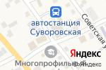 Схема проезда до компании Магнит в Суворовской