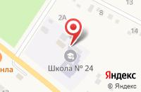 Схема проезда до компании Средняя общеобразовательная школа №24 в Суворовской