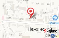 Схема проезда до компании Нежинское почтовое отделение в Нежинском