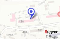 Схема проезда до компании КИСЛОВОДСКАЯ ЖЕНСКАЯ КОНСУЛЬТАЦИЯ в Кисловодске