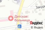 Схема проезда до компании Марина в Кисловодске