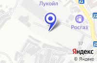 Схема проезда до компании КУРОРТЫ И ТУРИЗМ в Кисловодске