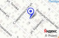 Схема проезда до компании СТРОИТЕЛЬНАЯ КОМПАНИЯ ОМЕГА-1 в Кисловодске