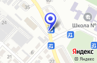Схема проезда до компании ТФ ОФИС ПАРК в Кисловодске