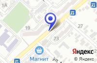 Схема проезда до компании ПРОДОВОЛЬСТВЕННЫЙ МАГАЗИН РАДУГА в Кисловодске