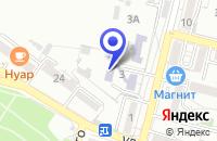 Схема проезда до компании ТФ МЕДТЕХНИК в Кисловодске