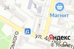 Схема проезда до компании Наири в Кисловодске