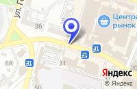 Схема проезда до компании САЛОН МОБИЛЬНОЙ СВЯЗИ ЕВРОСЕТЬ в Кисловодске