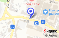 Схема проезда до компании САЛОН КРАСОТЫ GLAMOUR в Кисловодске