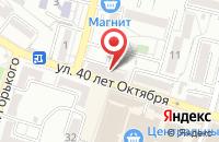 Схема проезда до компании Витафарм в Кисловодске