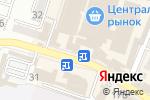 Схема проезда до компании Центральный в Кисловодске
