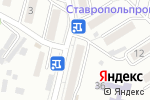 Схема проезда до компании Все для дома в Кисловодске