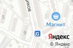 Схема проезда до компании Пеликан в Кисловодске