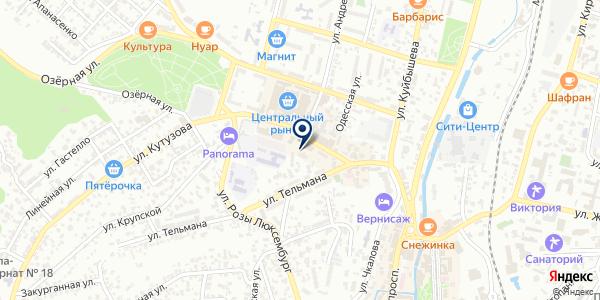 45838f380402 Ломбард Особая привилегия, вид деятельности и отзывы в Кисловодске