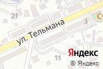 Схема проезда до компании Тенториум в Кисловодске