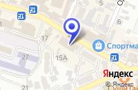 Схема проезда до компании МАГАЗИН ДЕТСКИХ ТОВАРОВ ДЕТСКИЙ МИР в Кисловодске