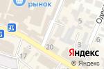 Схема проезда до компании Первый РКЦ в Кисловодске