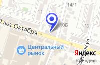 Схема проезда до компании ТЕЛЕРАДИОВЕЩАТЕЛЬНАЯ КОМПАНИЯ СИФ в Кисловодске