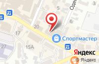 Схема проезда до компании Санги Стиль в Кисловодске