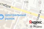 Схема проезда до компании МейТан в Кисловодске