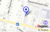Схема проезда до компании СТРАХОВАЯ КОМПАНИЯ РОСГОССТРАХ-ЮГ в Кисловодске