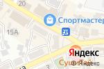 Схема проезда до компании Mozart в Кисловодске