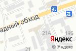 Схема проезда до компании Комиссионный магазин запчастей для сельхозтехники в Кисловодске