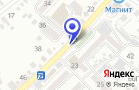 Схема проезда до компании МАГАЗИН ЦВЕТЫ в Кисловодске