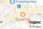 Схема проезда до компании Vendetta в Кисловодске