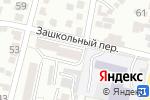 Схема проезда до компании VALERY GOLD в Кисловодске