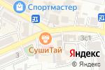 Схема проезда до компании Окна БЕРТА в Кисловодске