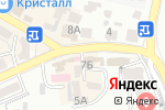 Схема проезда до компании WESTLAND в Кисловодске