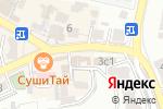 Схема проезда до компании Перекур в Кисловодске