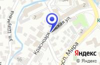 Схема проезда до компании ПРОКУРАТУРА Г. КИСЛОВОДСК в Кисловодске
