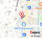 Натяжные потолки ЭВИТА Кисловодск