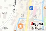 Схема проезда до компании Ювелирная мода в Кисловодске