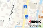 Схема проезда до компании Альфарис в Кисловодске