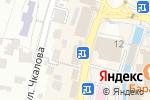 Схема проезда до компании Магазин сумок в Кисловодске