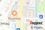 Схема проезда до компании Связной в Кисловодске