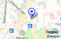 Схема проезда до компании ТФ ПОДАРКИ в Кисловодске