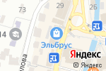 Схема проезда до компании ZARINA в Кисловодске