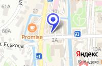 Схема проезда до компании МАГАЗИН ИГРУШЕК ЛЮС в Кисловодске