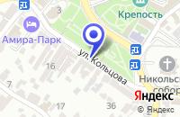 Схема проезда до компании ОХРАННОЕ ПРЕДПРИЯТИЕ БАСТИОН в Кисловодске