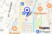 Схема проезда до компании ТФ СТАВРОПОЛЬМЕДТЕХНИКА в Кисловодске